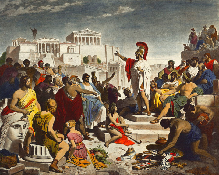 File:Pericles 6.png
